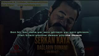 TURKCE KARAOKE DAGLARIN DUMANI SERKAN KAYA Video