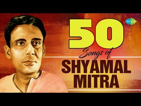 Top 50 Songs of Shyamal Mitra | 50 শ্যামল মিত্র  | HD Songs | One Stop Jukebox