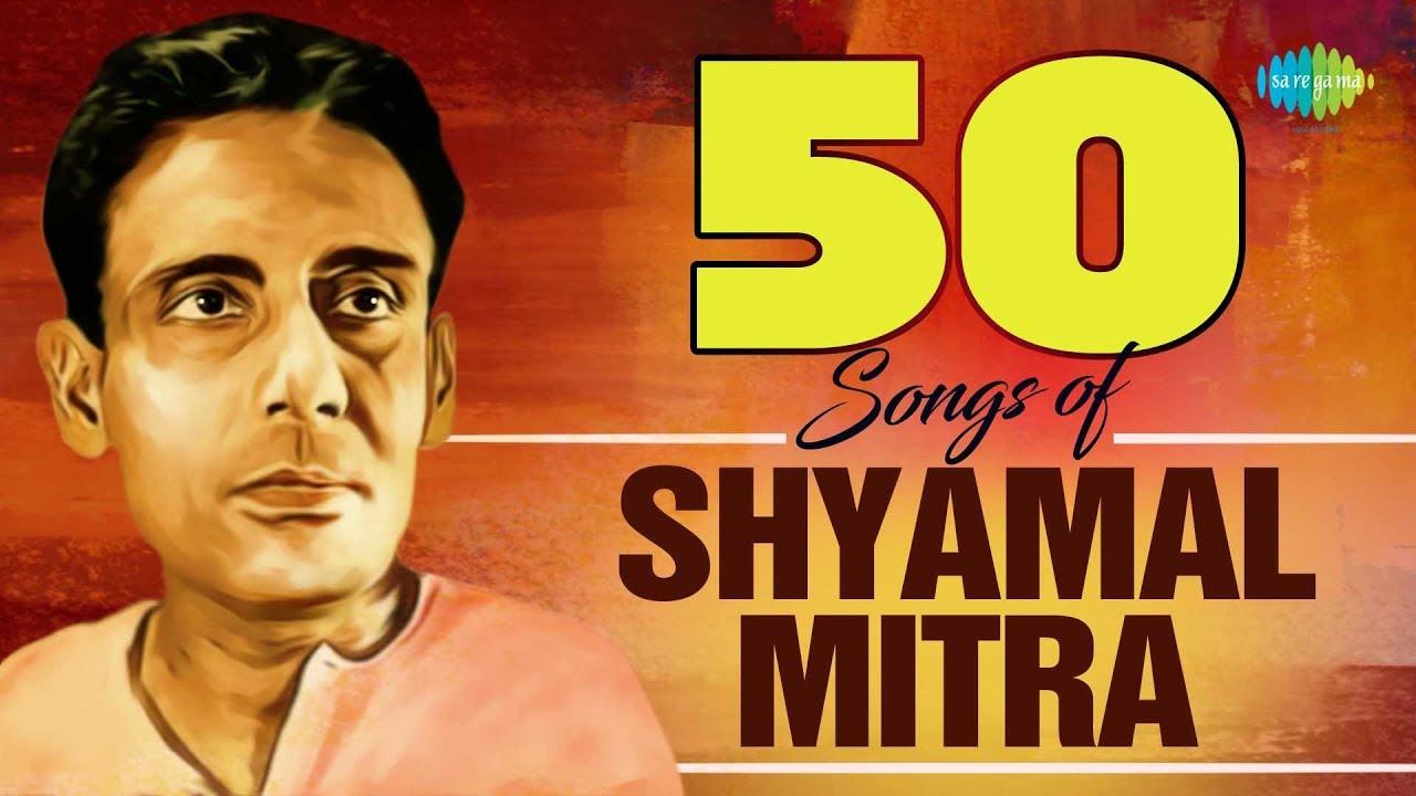 Shyamal mitra bengali songs