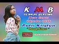 Penak Konco ♫♫ Ngibink Mania ♫♫ Putri Kristya ♫♫ KMB Music Gedrug Sragen ♫♫ Tongpo Tongpo