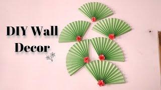 Diy Wall Hanging Craft Ideas | Diy Unique Wall Hanging | Diy Wall Decor