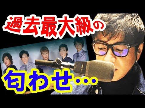 木村拓哉のラジオ、What's UPから「SMAP」が消える。「この船を降りて、次の船に」過去最大級の匂わせにファンの感ずる意味深な予兆