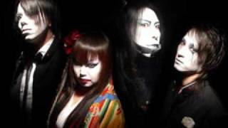 Sukeban Rock by Inugami Circus-dan.