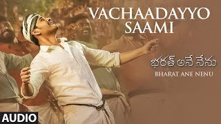 Vachaadayyo Saami Full Song Audio | Bharat Ane Nenu Songs | Mahesh Babu,Devi Sri Prasad,Kailash Kher