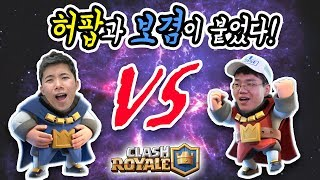 Clash Royale Beginners ! Heopop VS Bogyum and the Winner is?!