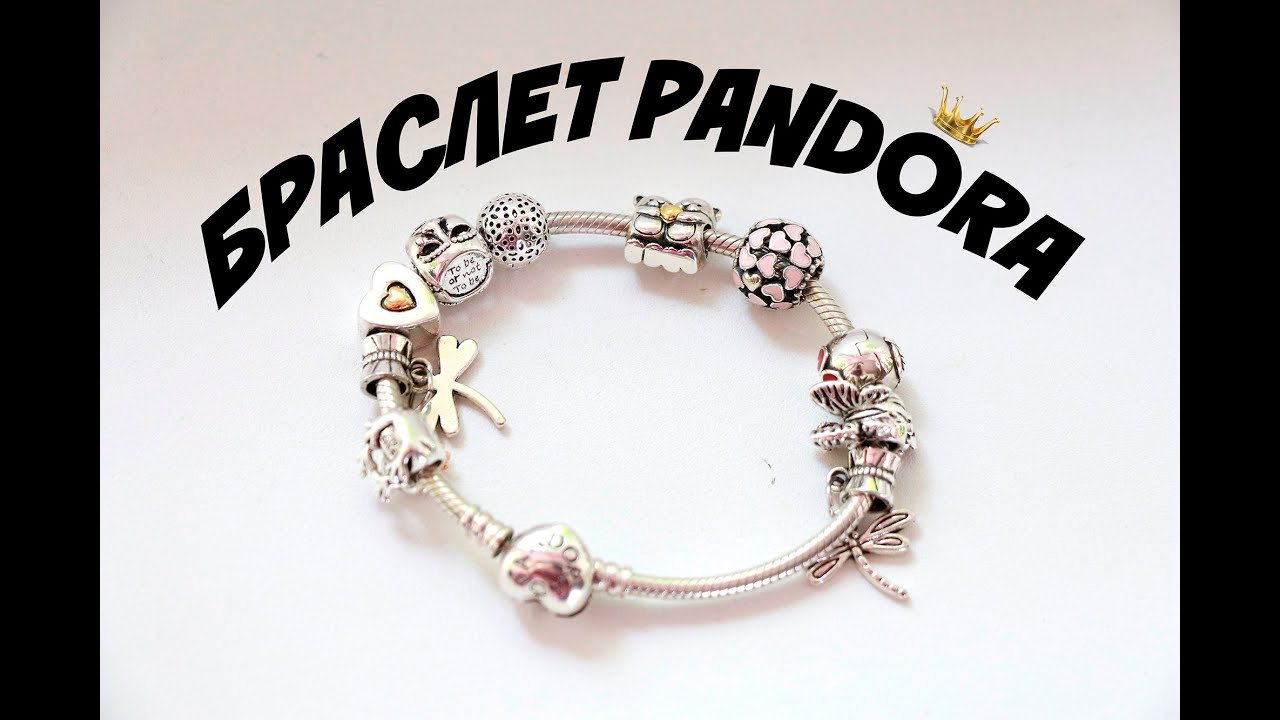 PANDORA | PANDORA Charms - Sort by Theme & Materials