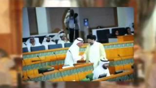 لأجل عيونك يا كويت - سيد حسين القلاف