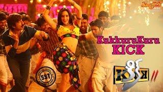 Kukkuruku Kick Video Song  | KICK 2 | Raviteja | Rakul Preet Singh | S S Thaman