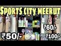 Vlog 5 sports good almost sabse saste 🔥