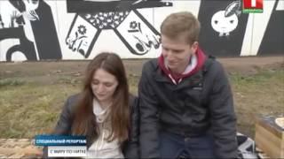 """""""Специальный репортаж"""" о краудэкономике в Беларуси, телеканал Беларусь-1"""