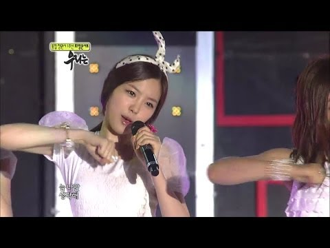 【TVPP】Apink - It Girl, 에이핑크 - 잇 걸 @ Hope Concert We Are
