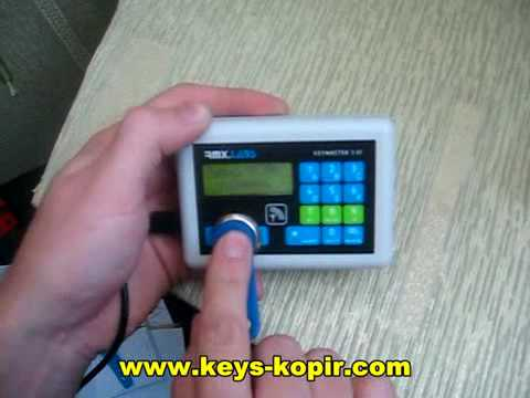 видео: keymaster pro 3 - программатор ключей домофона