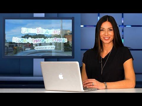 Serbian Toronto Television - Season 2 Episode 7 - Srpska Televizija Toronto