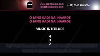 Jang jina di larda Yahowa - Video Karaoke - Pastor Obaid Sadiq - Christian Song - by Baji Karaoke