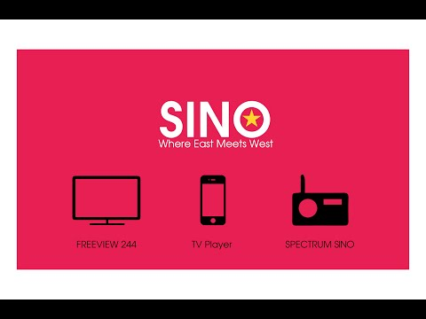 Sino TV Trailer