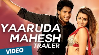 Yaaruda Mahesh - Official Theatrical Trailer (Select HD)