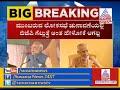 Pejawar Seer Says Narendra Modi Hasn't Fulfilled His Promises