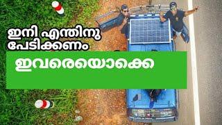 ഇനി എന്തിന് പേടിക്കണം ഇക്ക ഉള്ളപ്പോൾ//Maruti Omni//Maruti Omni mechanical review//E BULL JET