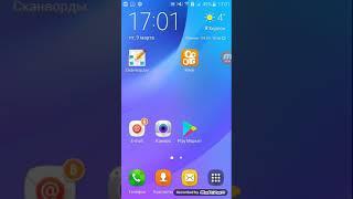 Как уменшить значки на Samsung galaxy j3