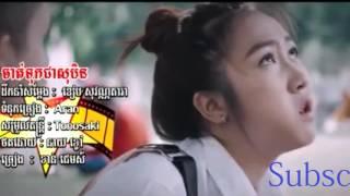 ចាត់ទុកជាសុបិន្ត ខាត់ ជេម _Chat Tuk Chea So ben_Khat Chem_SD VCD VOL 168