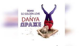 REMIX DJ GOLDEN LOVE + DANYA - ДРАЖЕ