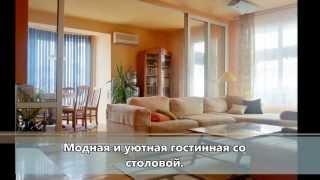 Продажа многокомнатные квартиры - г. Варна, Центр(, 2013-08-21T08:20:37.000Z)
