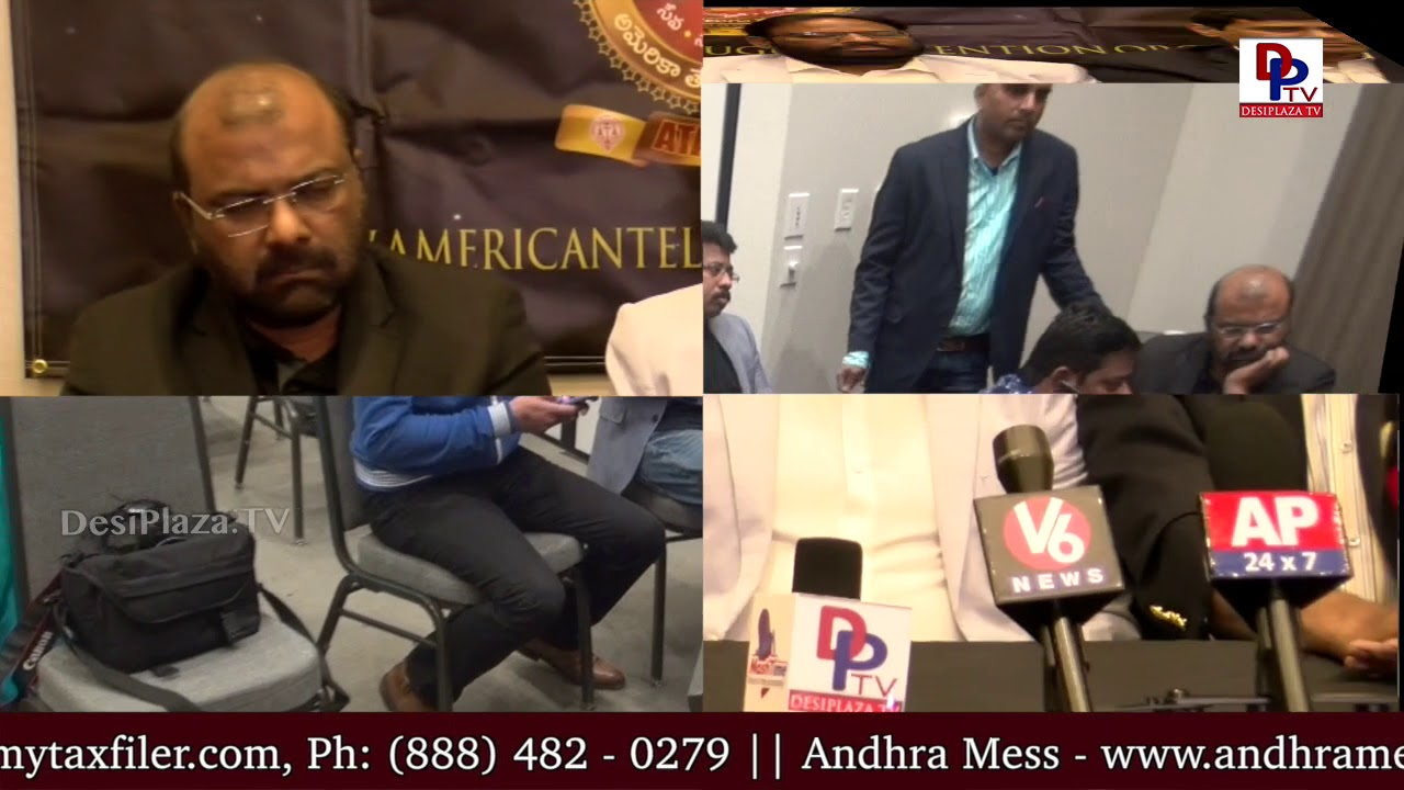 Visuals and Glimpses from American Telugu Convention Pressmeet - Dallas | ATA & TATA | DesiplazaTV