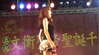20101027謝金燕叉燒包