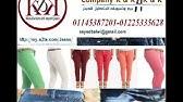e59ad453e بيع الملابس في الجزائر عن طريق الانترنت - مواقع بيع الملابس في ...
