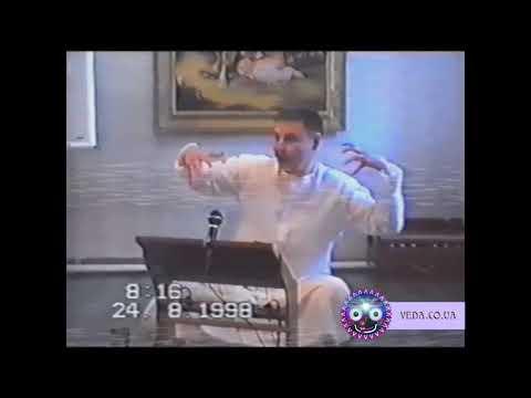 Шримад Бхагаватам 4.25.32 - Лакшми Нараяна прабху