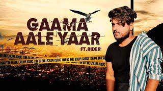 Gaama Aale Yaar (Official VIdeo) | Rider | Dee Gaur | Kwik Production