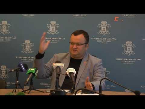 Інформаційне Агентство АСС: Не можемо відремонтувати усі вулиці одразу, - мер Чернівців