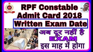 RPF Constable Admit Card 2018 RPF Constable Written Exam Date