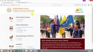 kv shaala darpan login page introduction new