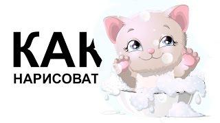 Рисунки котят карандашом. КАК НАРИСОВАТЬ КОТЕНКА