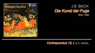 (18/22) Kunst der Fuge - Contrapunctus 13, I (No.13,I)