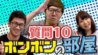 今回のゲスト:HIKAKIN https://www.youtube.com/user/HikakinTV 新番組...