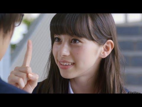 中条あやみ演じる超絶美少女にオタク高校生がノックアウト!映画『3D彼女 リアルガール』超特報
