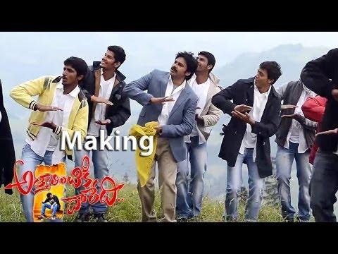 Attarintiki Daredi Movie Making || Bapu Gari Bommo Song Making || HD