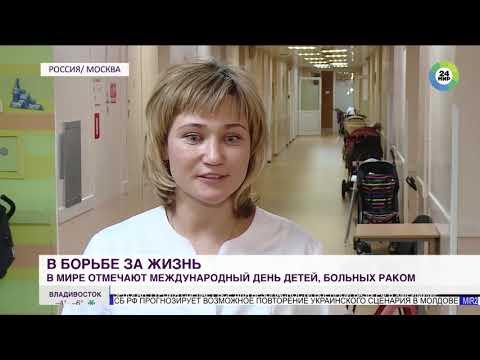 Онкоцентр Блохина: МИР
