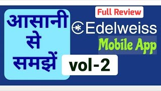 Edelweiss Mobile Application ( Full review ) *Trade/Investment Tips*