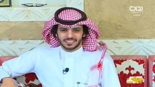 لا تطري الوداع ـ عبدالعزيز بن سعيد| #حياتك84