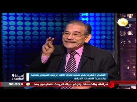 SAYED EL KOMNY WITH YOUSSEF AL HUSSEINY on  ON TV
