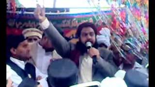 Download Faizan  by  Molana shafiq qadri shab MP3 song and Music Video