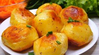 Как сделать картошку с золотистой корочкой Вкусная картошка на гарнир рецепт