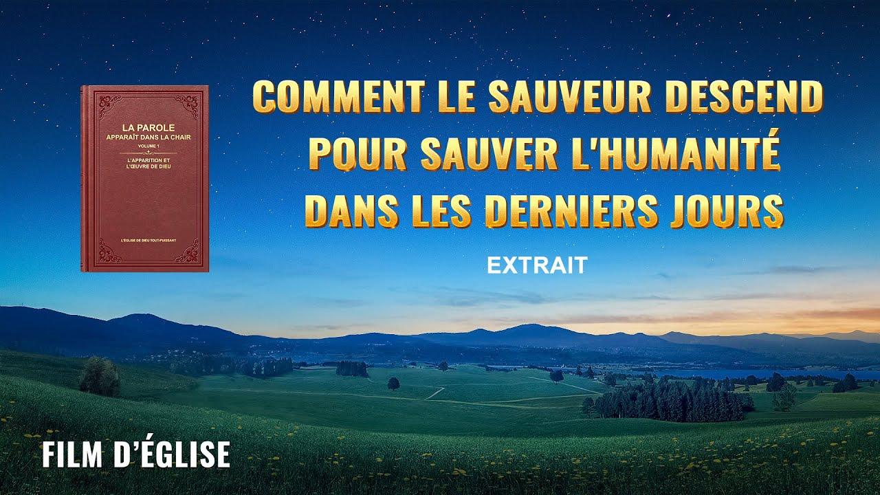 Film chrétien « La voie du royaume des cieux est bien périlleuse » Le Seigneur Jésus est revenu dans la chair et s'est manifesté pour œuvrer (Partie 2/6)