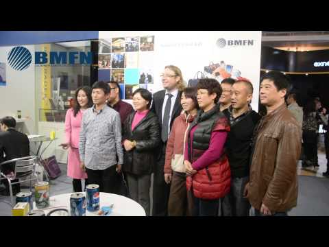 Forex broker BMFN 2013 | Shanghai exhibition