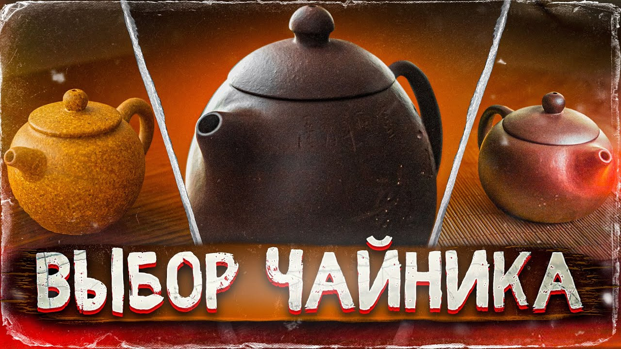30. Как купить билет на поезд - Польский язык для чайников - YouTube