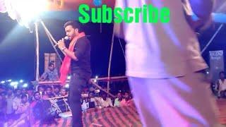Mithu Marshal Live stage program 2018 || Areraaj stage show Mithu Marshal || Khesari Lal Stage show
