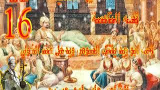 السيرة الهلالية الجزء الثاني جابر ابو حسين الحلقة 16 قصه ابو زيد يقتل الصوص ويدخل عند الخولي